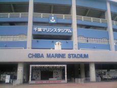 Chiba_marine_stadium